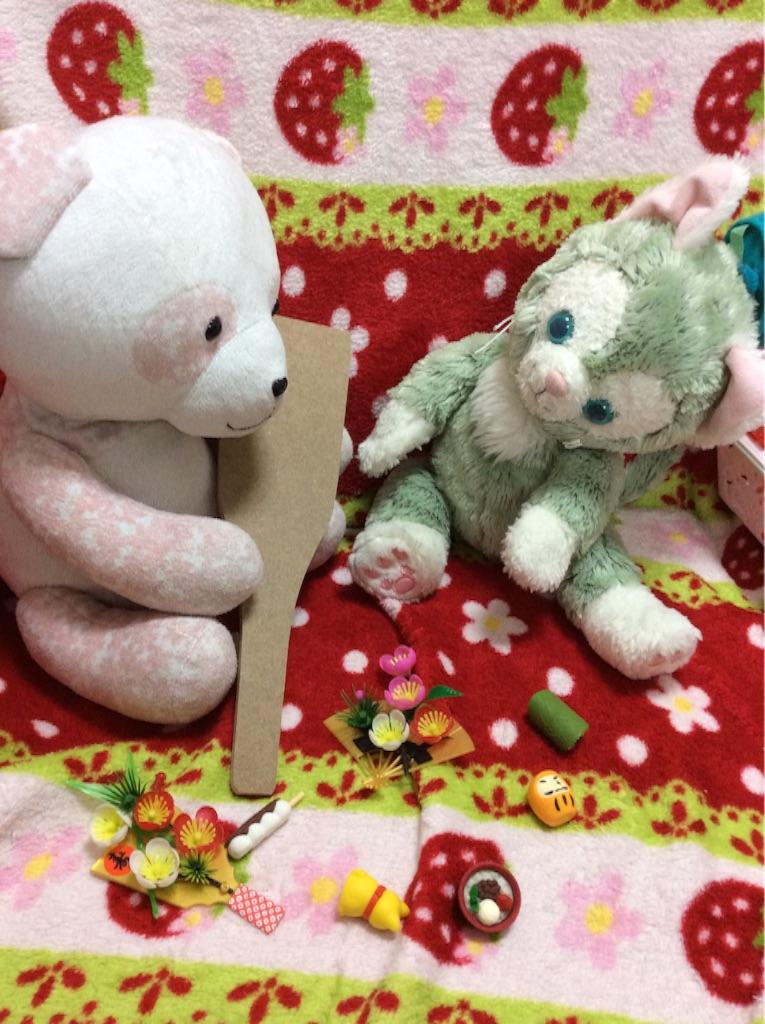 f:id:pinkstrawberryflavor:20151226162520j:image