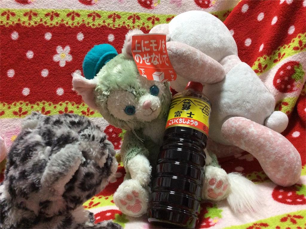 f:id:pinkstrawberryflavor:20160123084717j:image