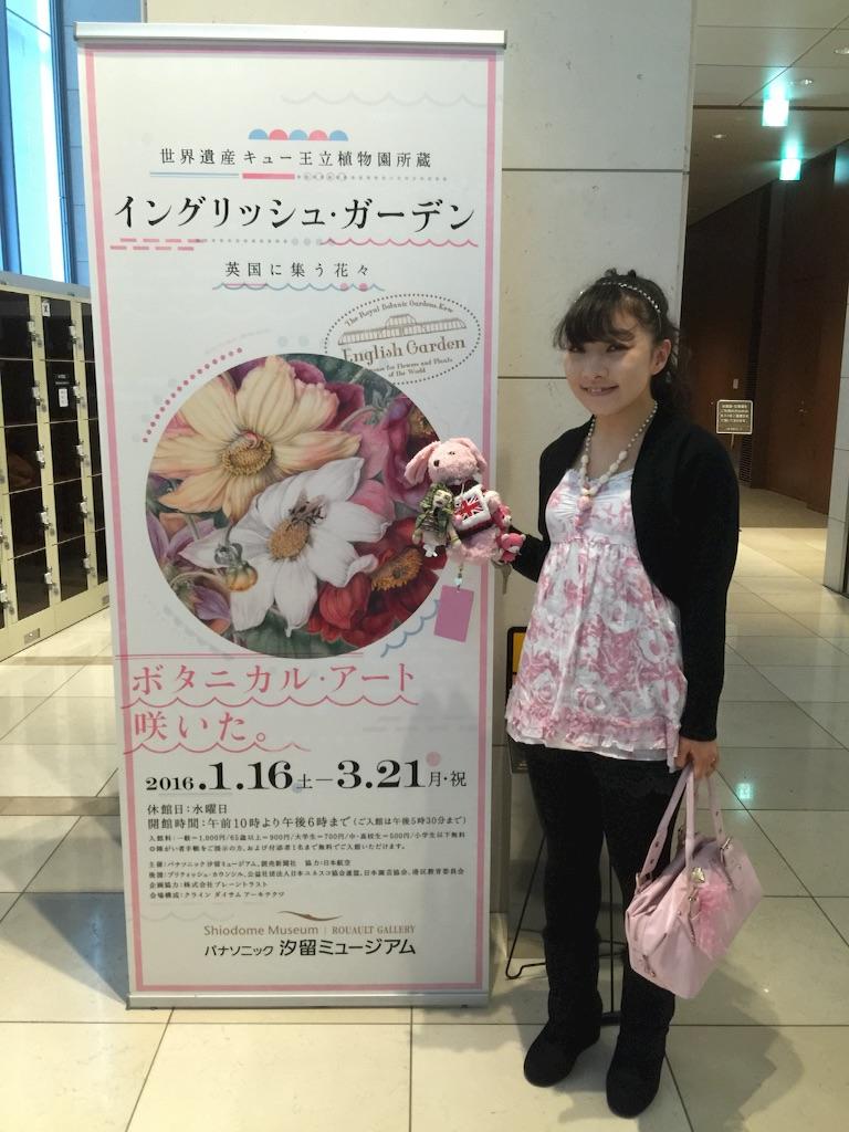 f:id:pinkstrawberryflavor:20160305121528j:image