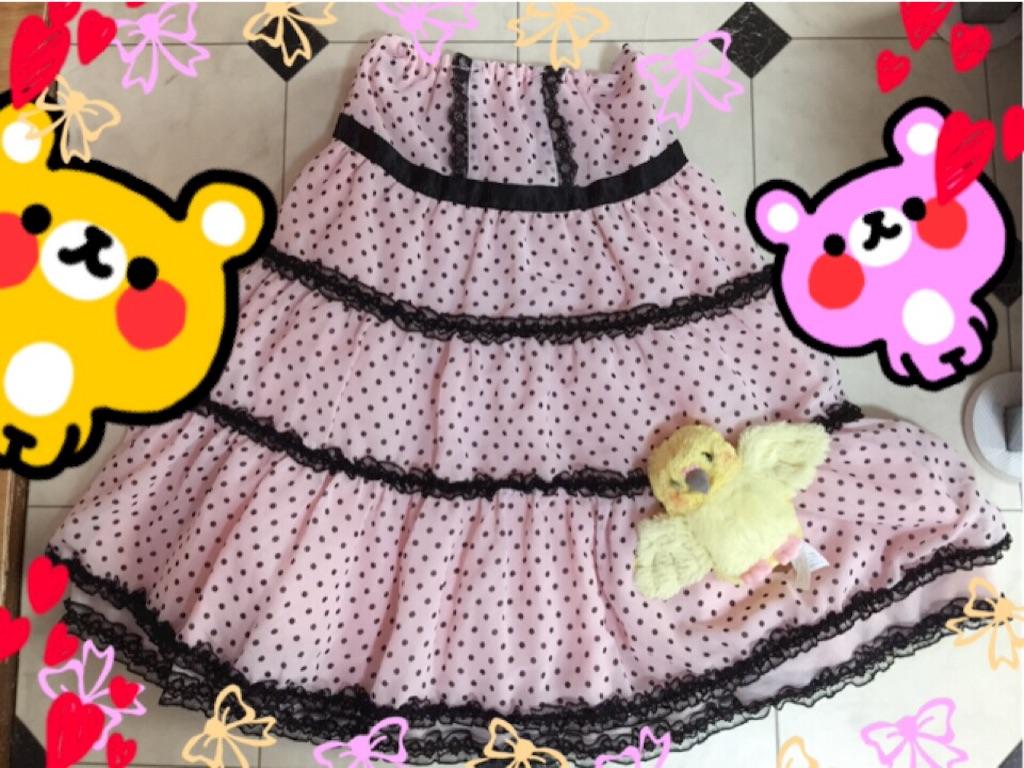 f:id:pinkstrawberryflavor:20160516145041j:image