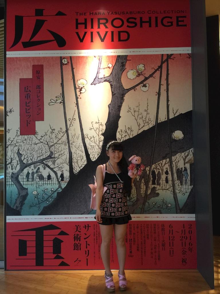 f:id:pinkstrawberryflavor:20160528105850j:image