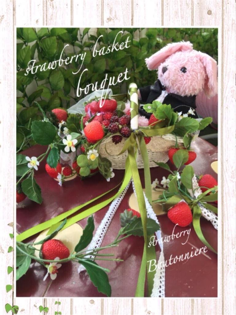 f:id:pinkstrawberryflavor:20160625095225j:image