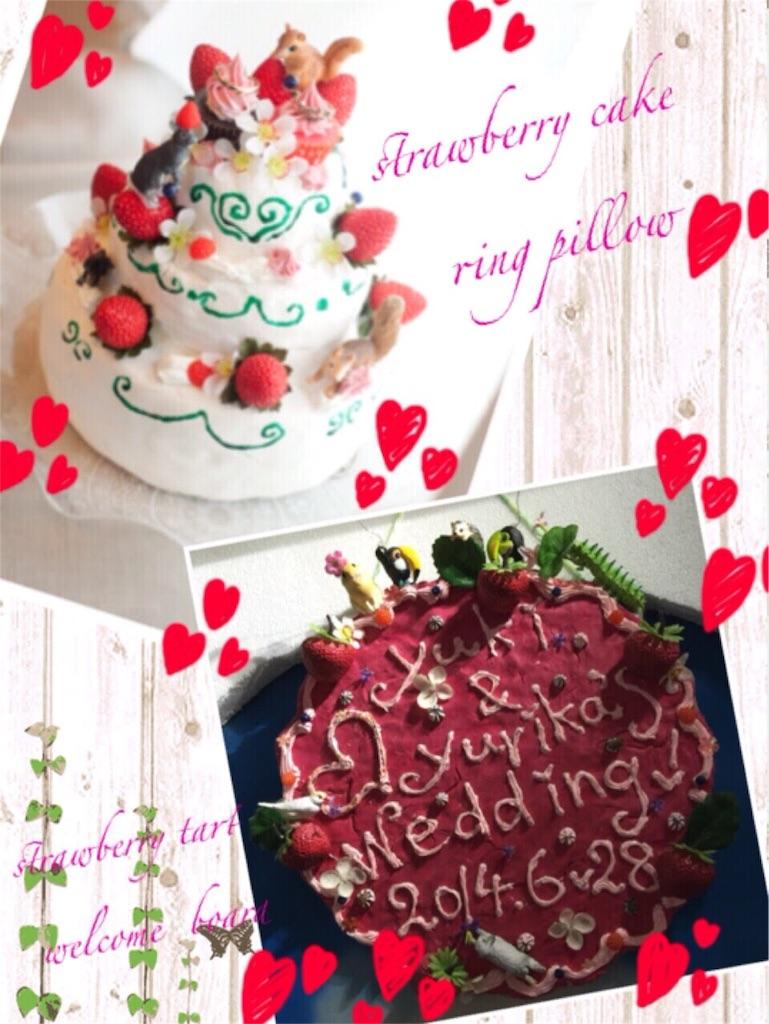 f:id:pinkstrawberryflavor:20160625095240j:image