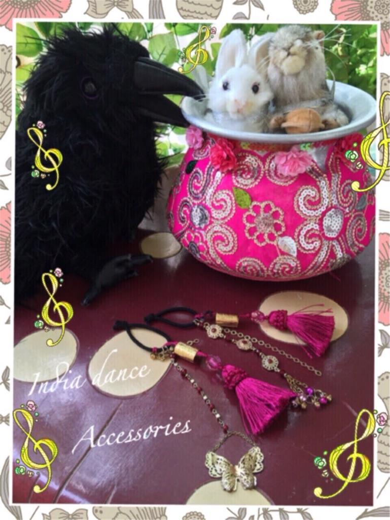 f:id:pinkstrawberryflavor:20160626095752j:image