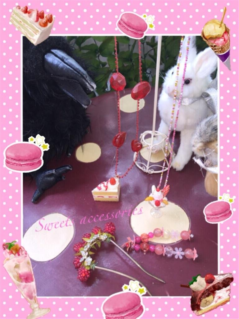 f:id:pinkstrawberryflavor:20160626095802j:image