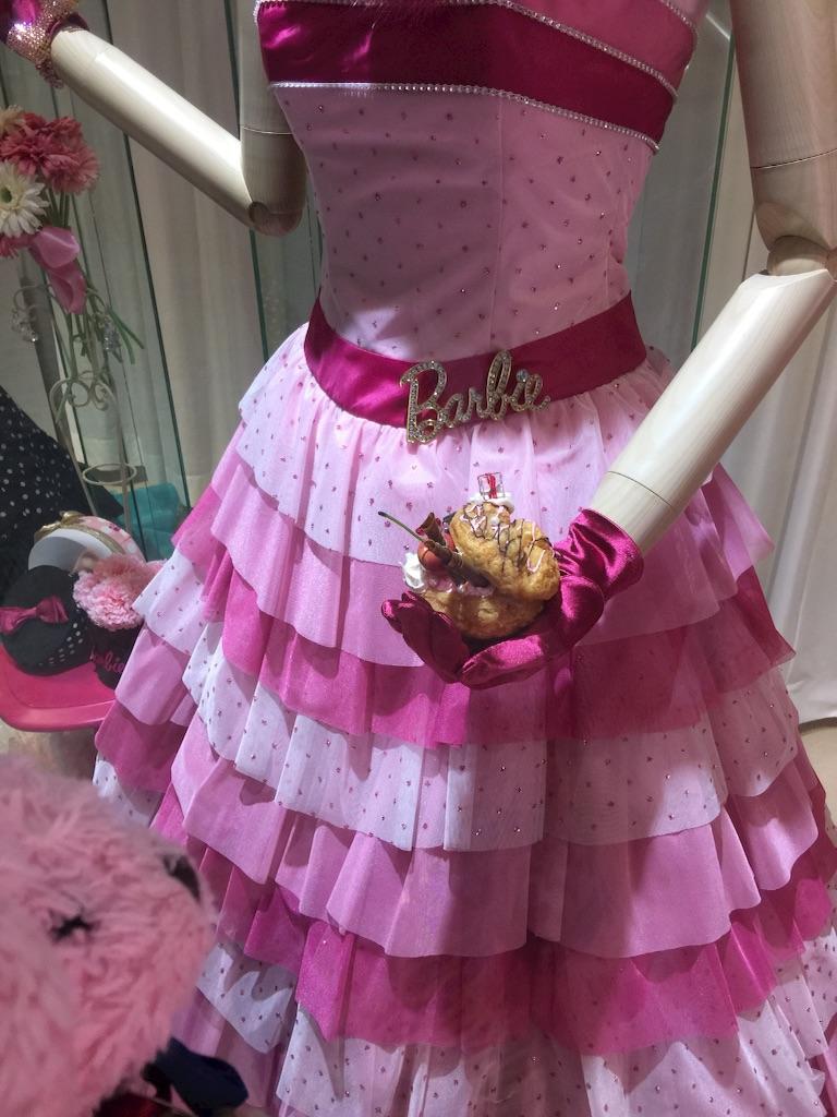 f:id:pinkstrawberryflavor:20160704161615j:image