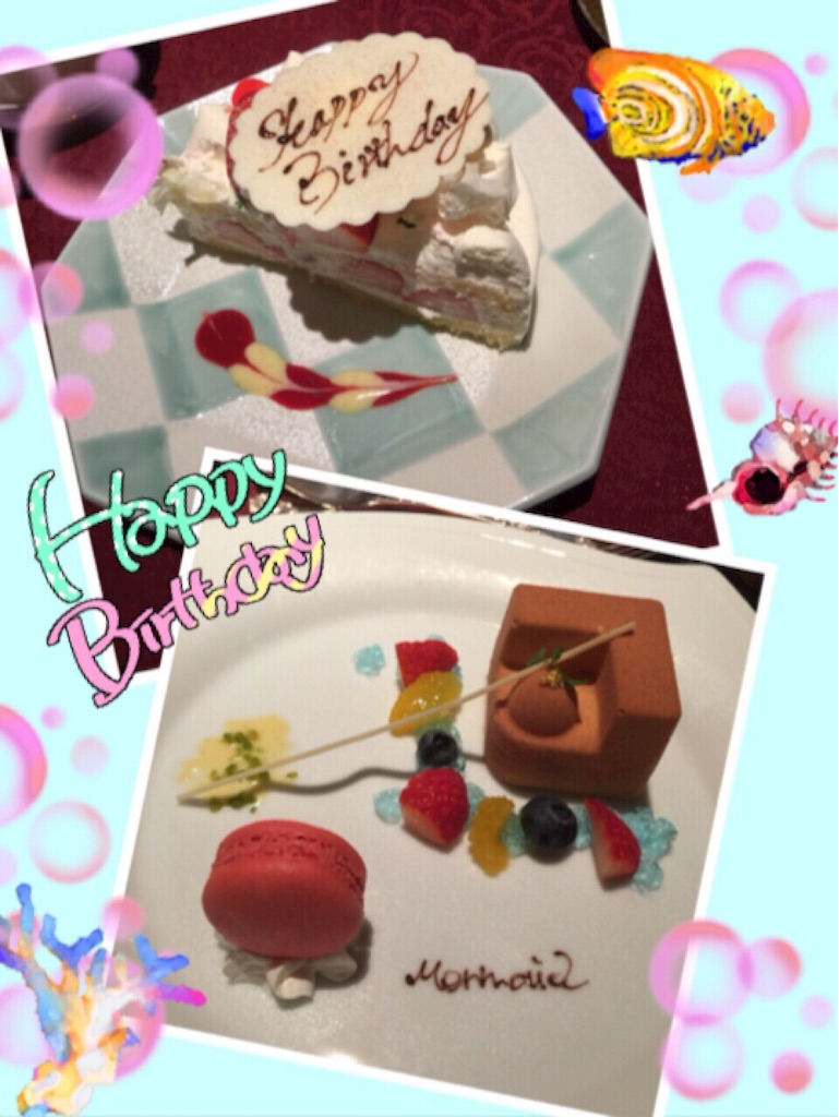 f:id:pinkstrawberryflavor:20160725163649j:image