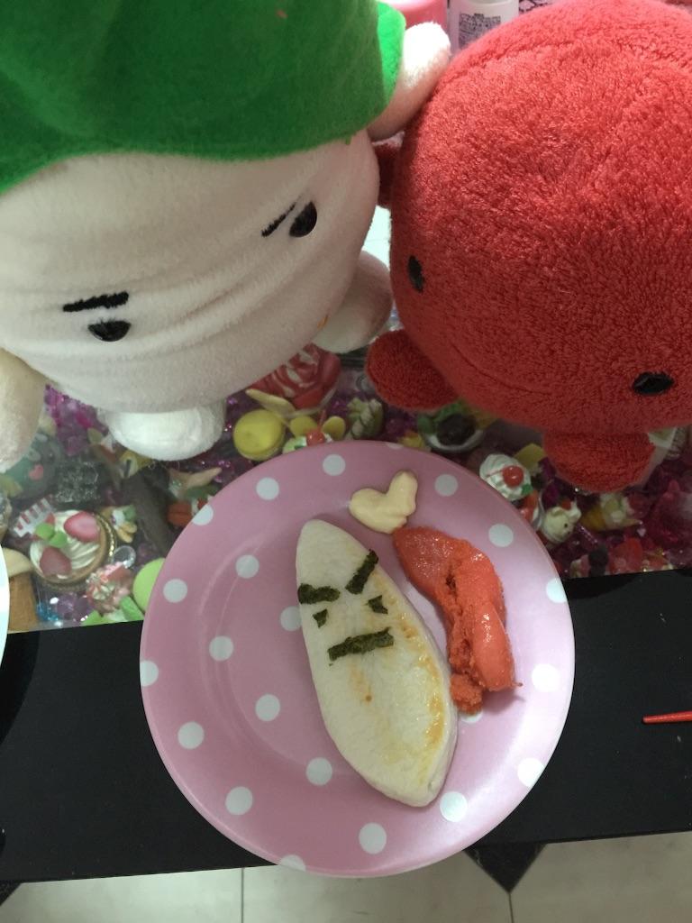 f:id:pinkstrawberryflavor:20160802112319j:image