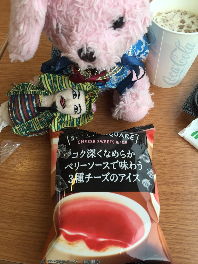 f:id:pinkstrawberryflavor:20160811091145j:image