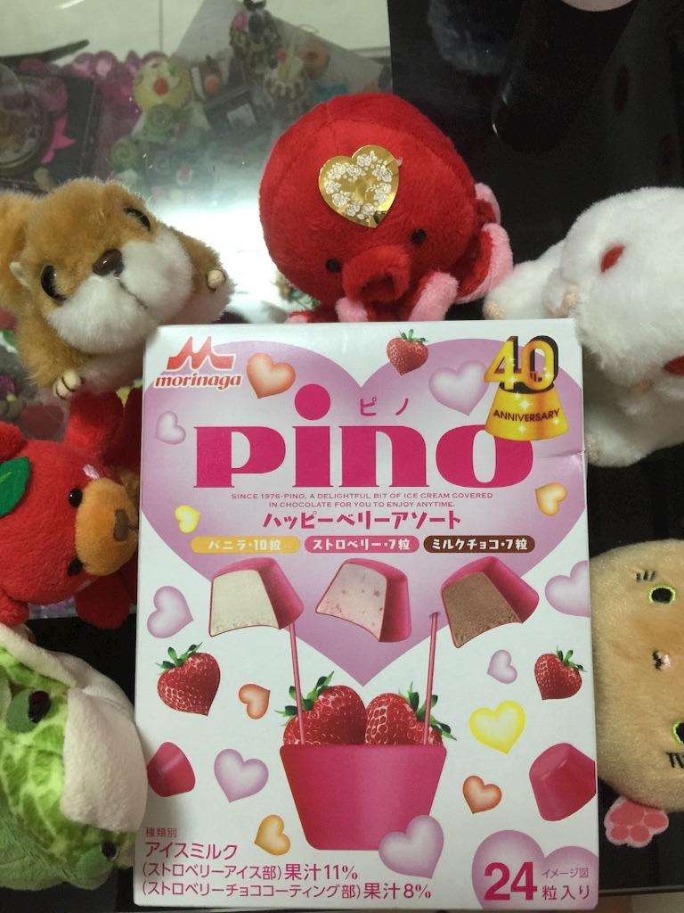f:id:pinkstrawberryflavor:20160814103246j:image