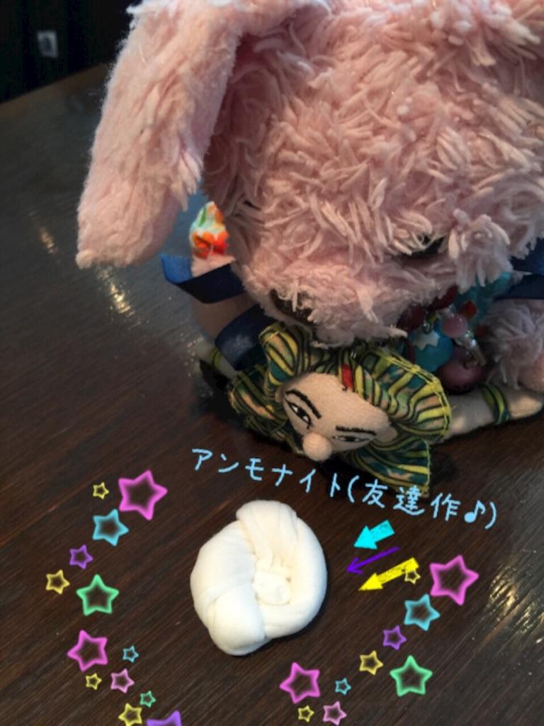 f:id:pinkstrawberryflavor:20160816125942j:image