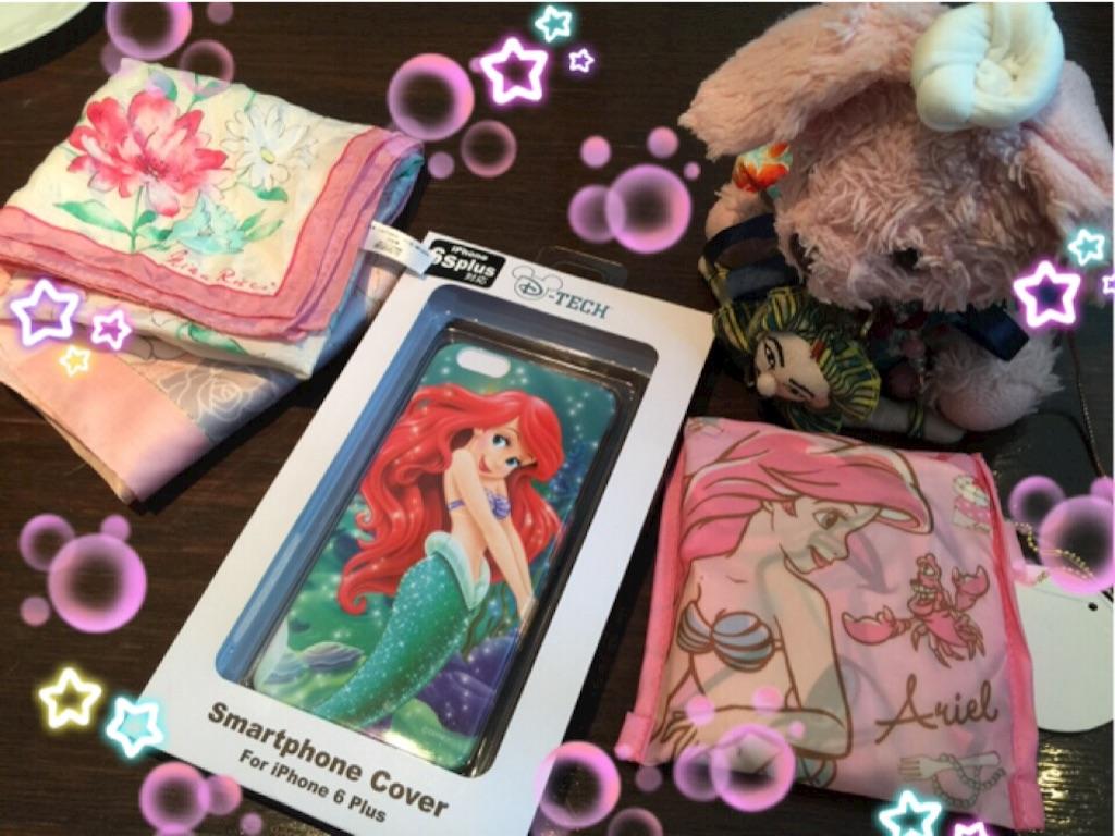 f:id:pinkstrawberryflavor:20160816130653j:image