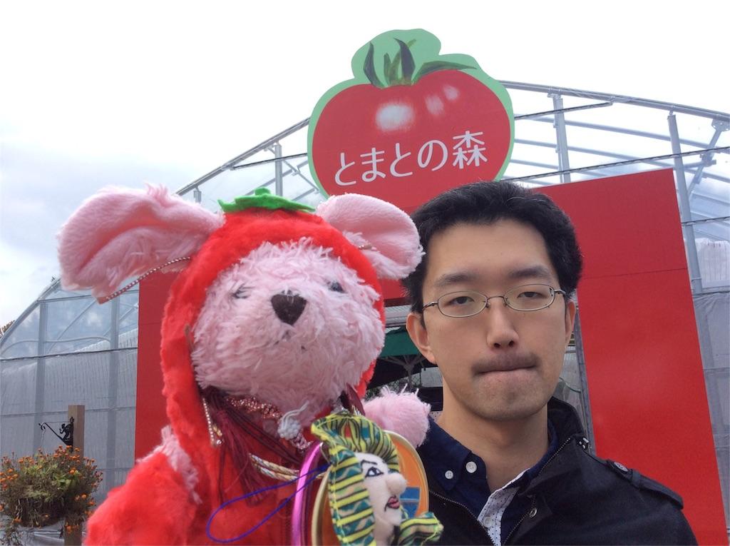 f:id:pinkstrawberryflavor:20160822152118j:image