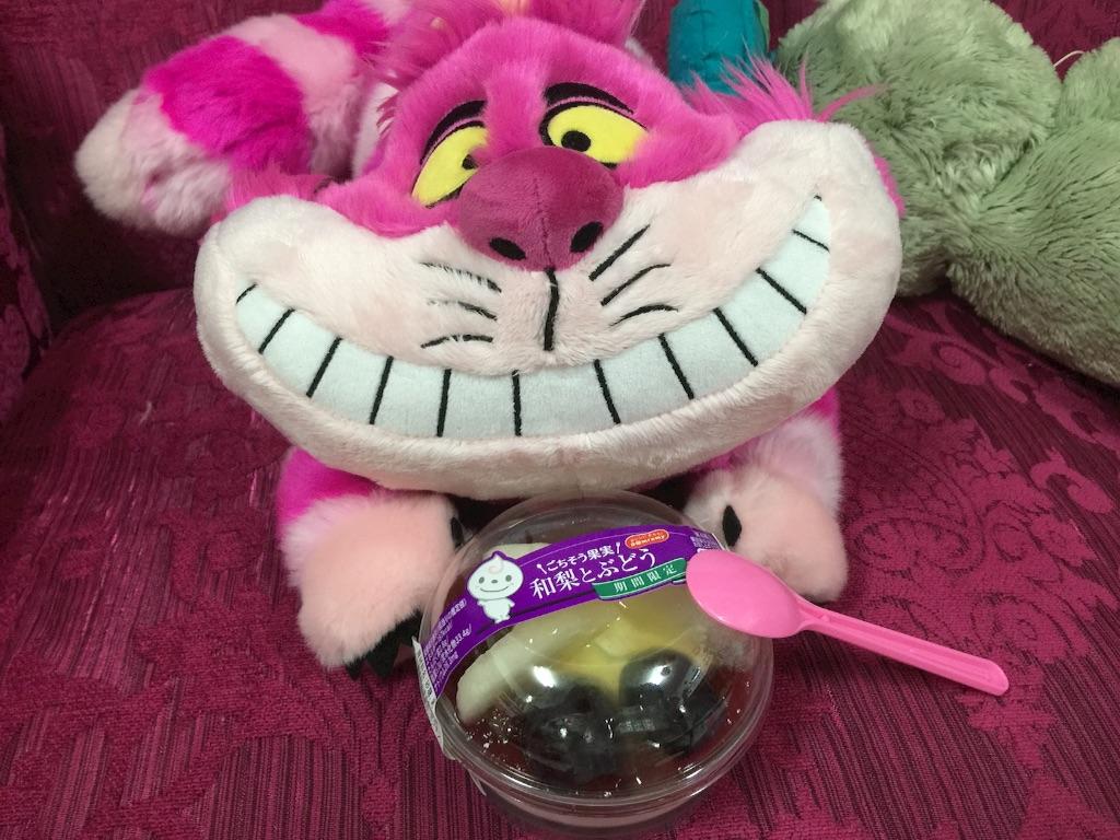 f:id:pinkstrawberryflavor:20160911202546j:image