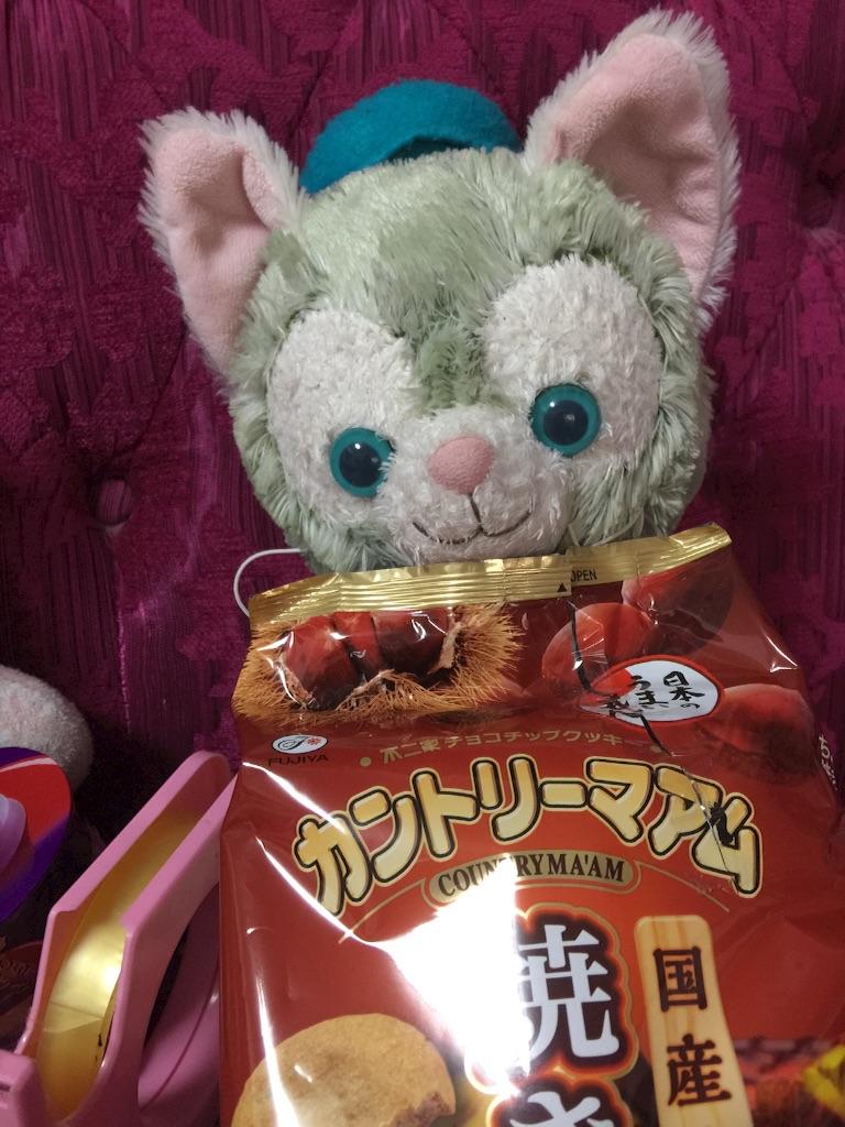 f:id:pinkstrawberryflavor:20160911203119j:image