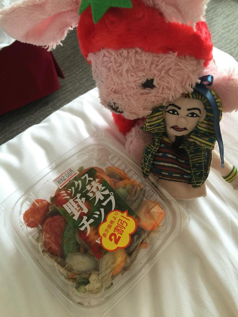 f:id:pinkstrawberryflavor:20161004110831j:image