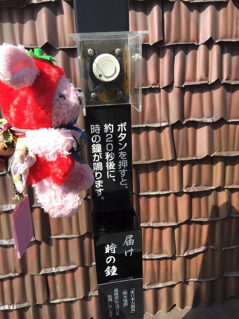 f:id:pinkstrawberryflavor:20161006154110j:image