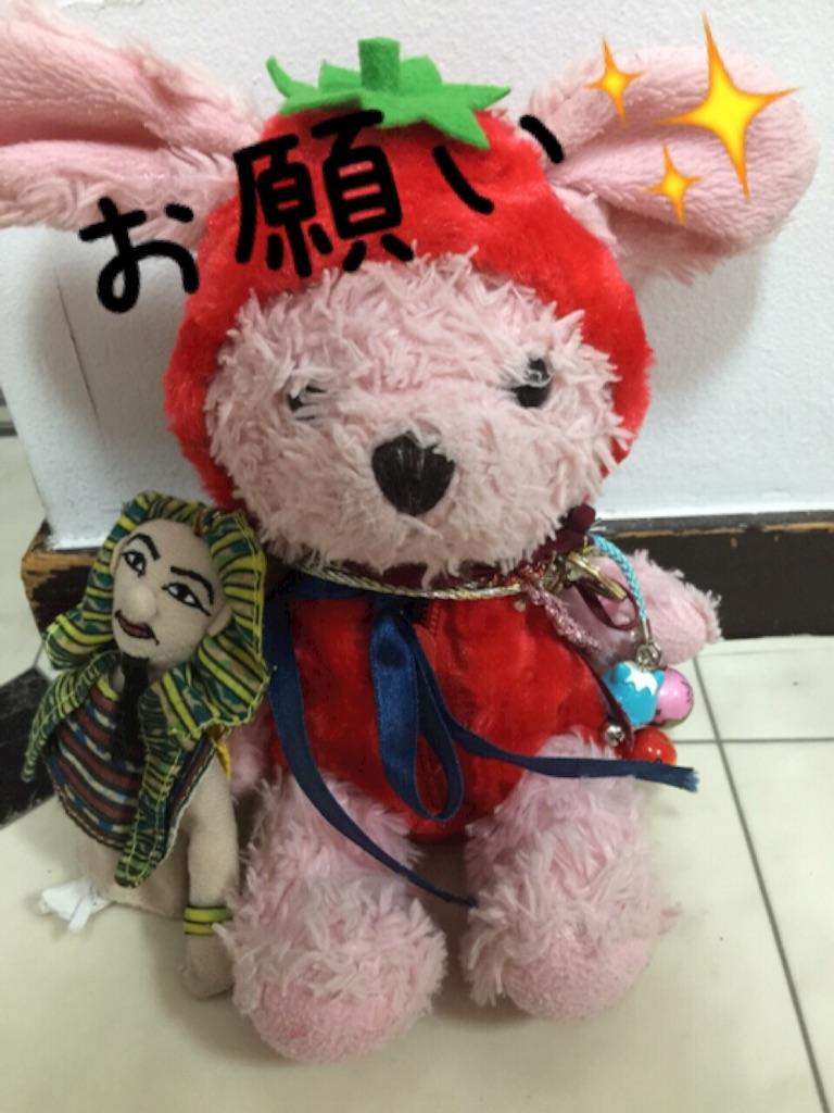 f:id:pinkstrawberryflavor:20161006222633j:image
