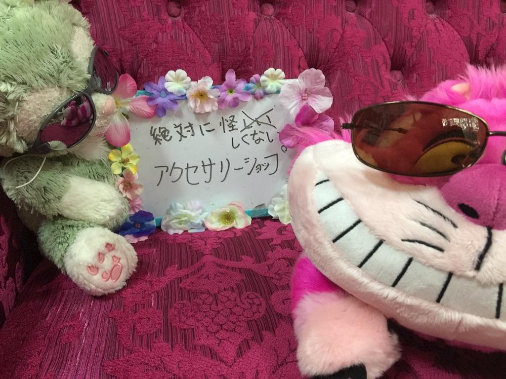 f:id:pinkstrawberryflavor:20161008103917j:image