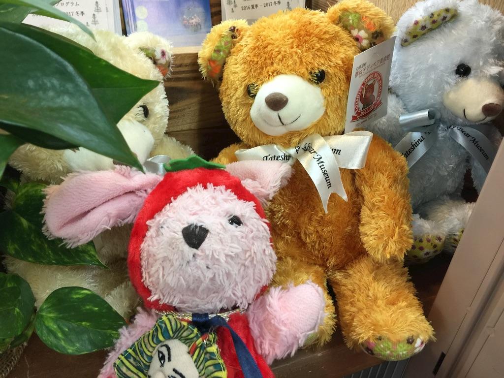 f:id:pinkstrawberryflavor:20161017152831j:image