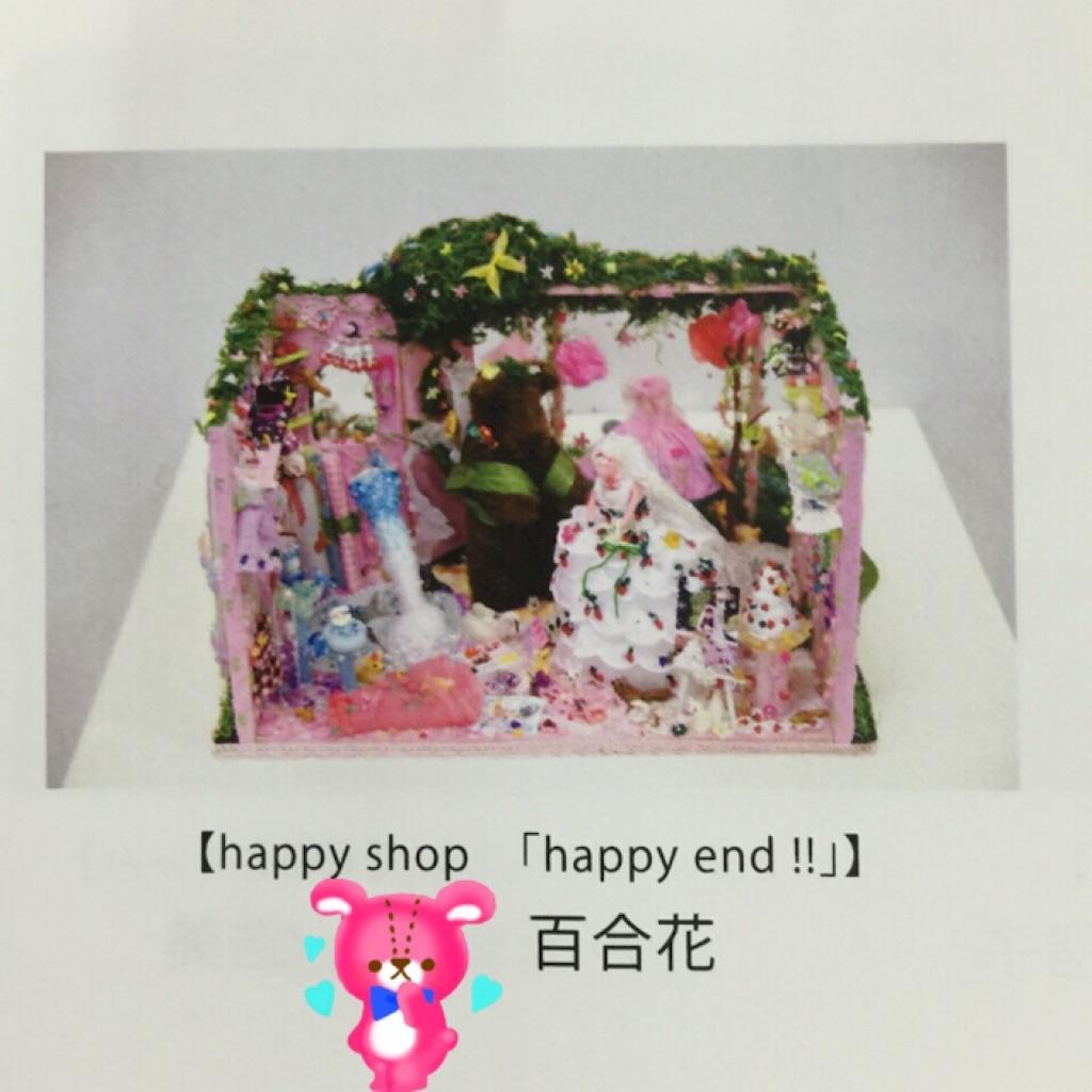 f:id:pinkstrawberryflavor:20161114141138j:image