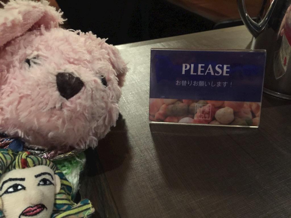 f:id:pinkstrawberryflavor:20161114150449j:image