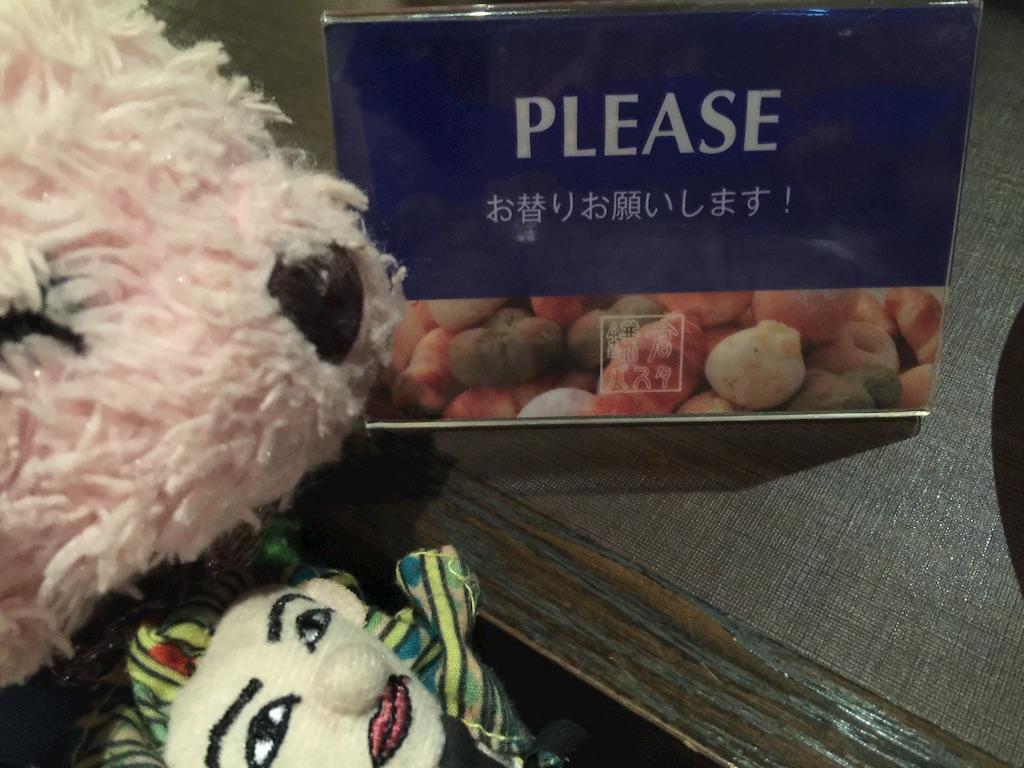 f:id:pinkstrawberryflavor:20161114150526j:image