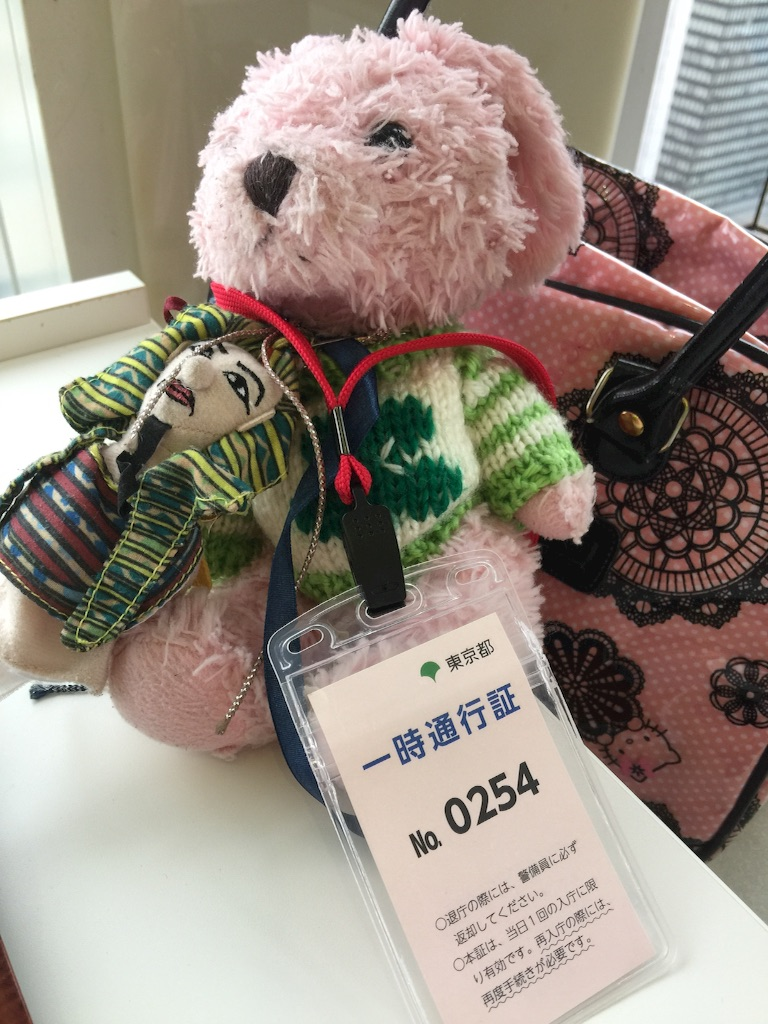 f:id:pinkstrawberryflavor:20161114150650j:image