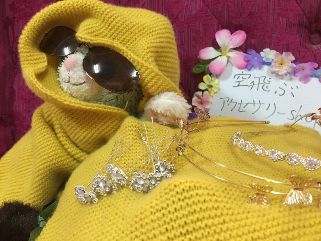f:id:pinkstrawberryflavor:20161211174554j:image