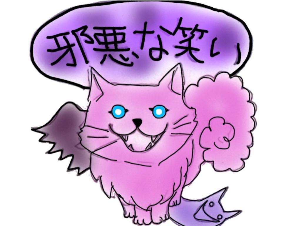 f:id:pinkstrawberryflavor:20161212181801j:image