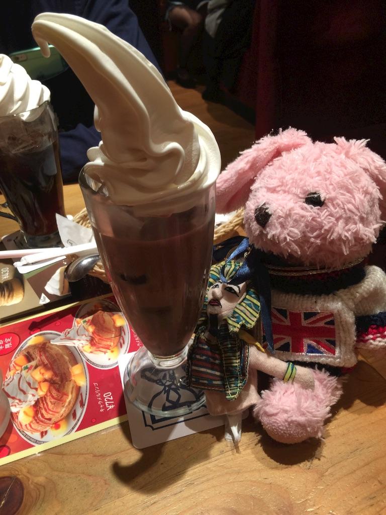 f:id:pinkstrawberryflavor:20161213100612j:image