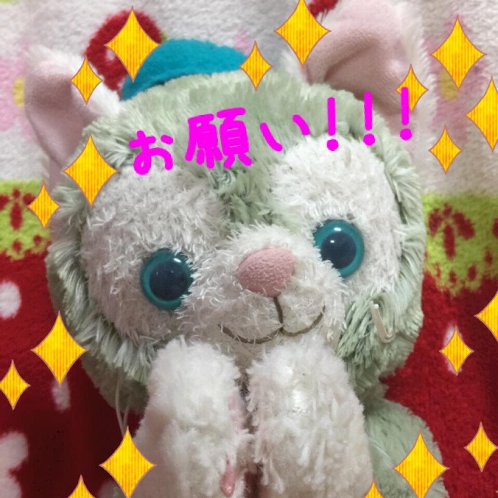 f:id:pinkstrawberryflavor:20170213082929j:image