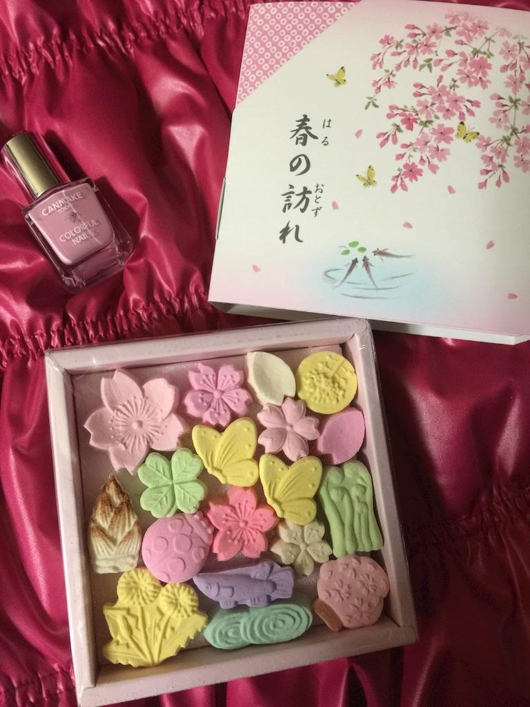 f:id:pinkstrawberryflavor:20170225131955j:image