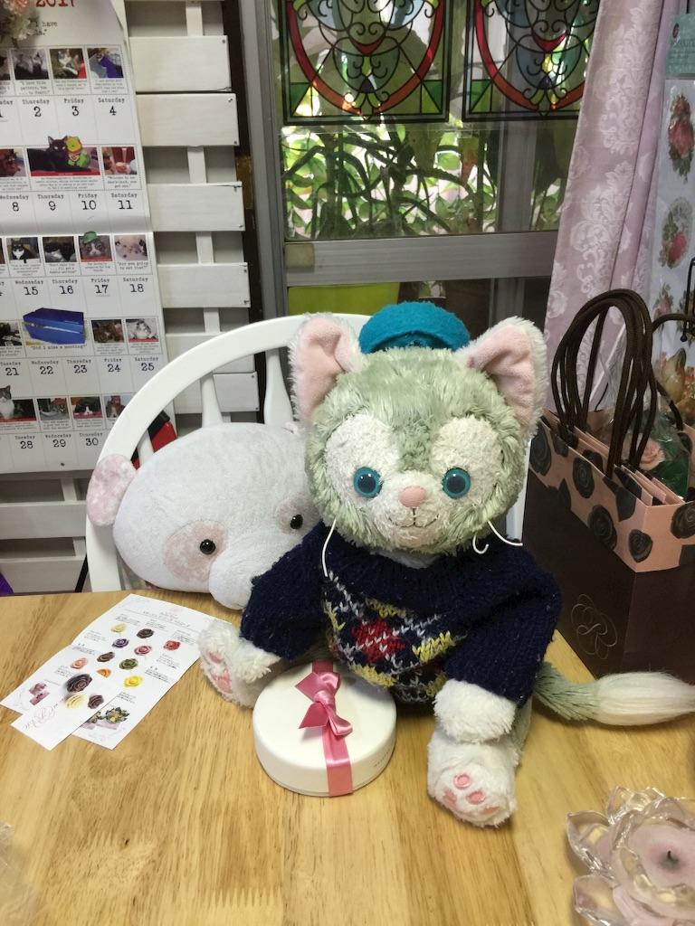 f:id:pinkstrawberryflavor:20170329175014j:image