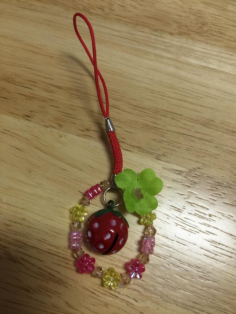 f:id:pinkstrawberryflavor:20170404105811j:image