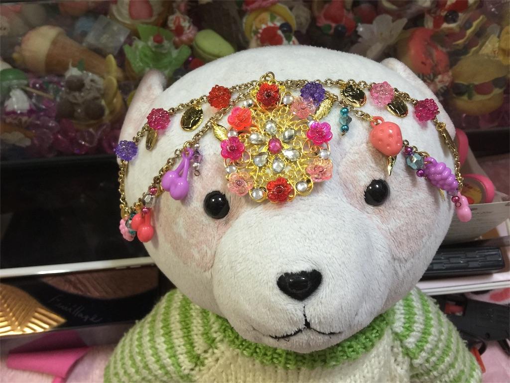 f:id:pinkstrawberryflavor:20170530094018j:image