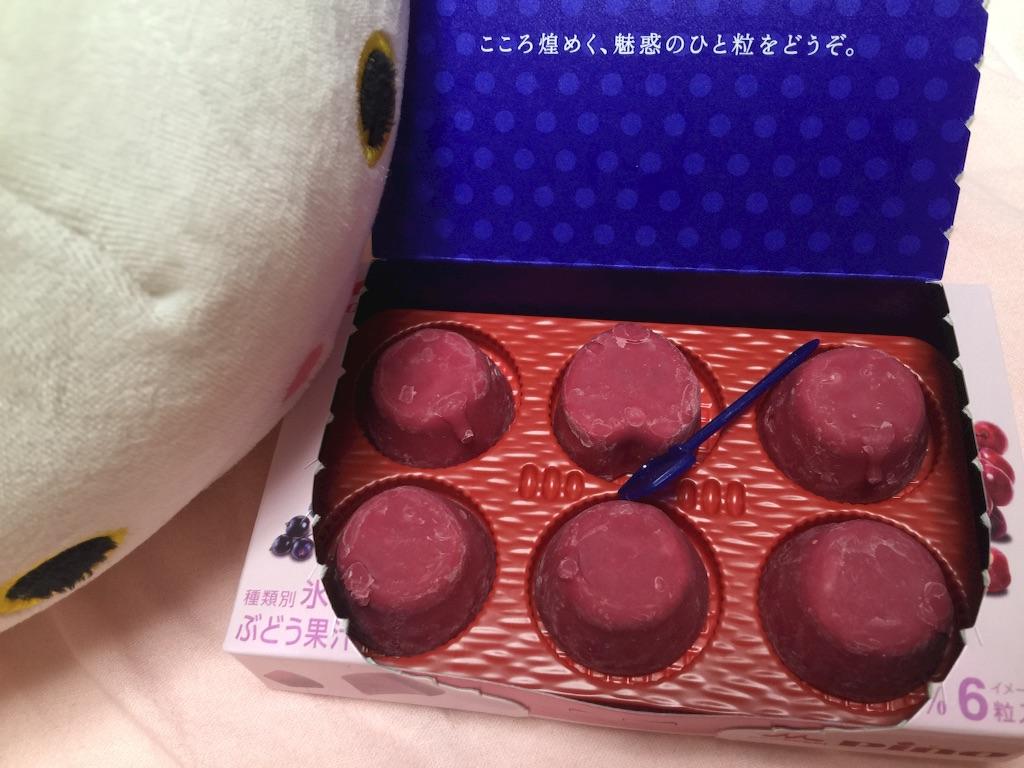 f:id:pinkstrawberryflavor:20170626101039j:image