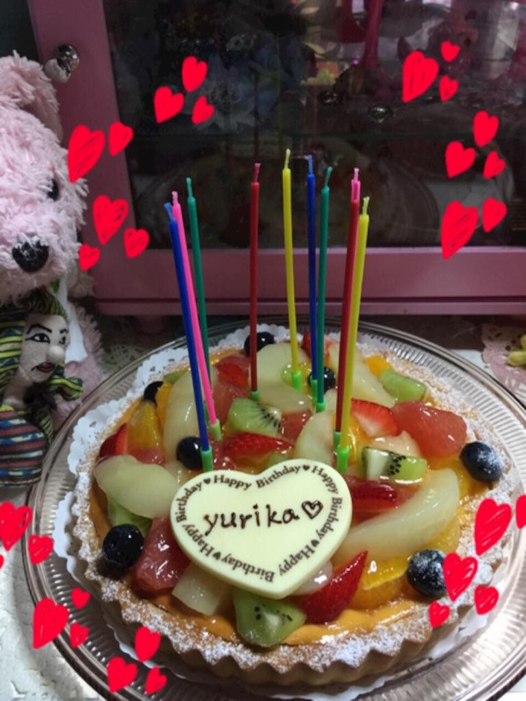 f:id:pinkstrawberryflavor:20170720225442j:image