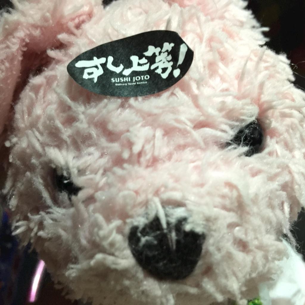 f:id:pinkstrawberryflavor:20170720225823j:image