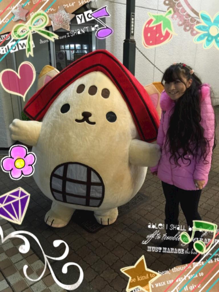 f:id:pinkstrawberryflavor:20171231141632j:image