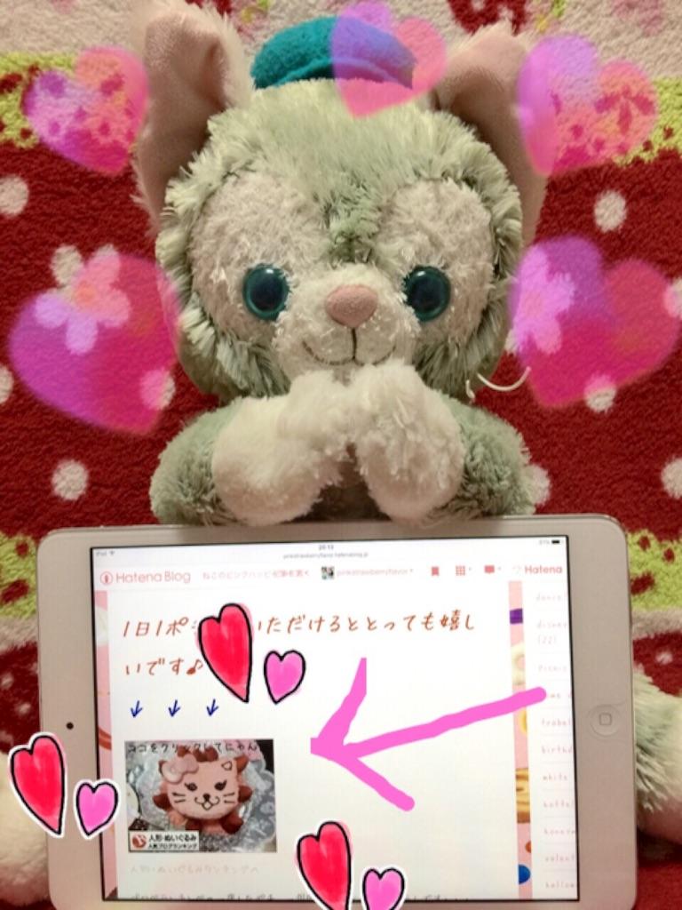 f:id:pinkstrawberryflavor:20180104111031j:image