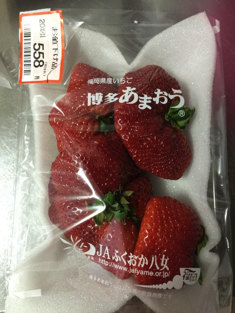 f:id:pinkstrawberryflavor:20180113143056j:image