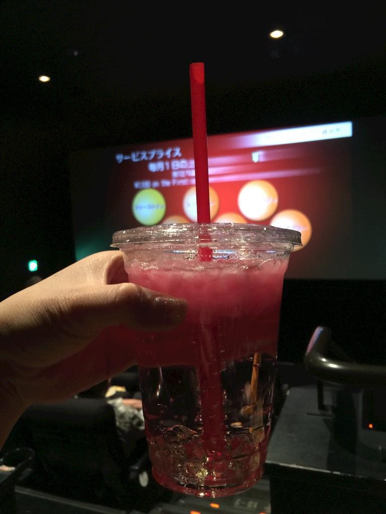 f:id:pinkstrawberryflavor:20180114105634j:image
