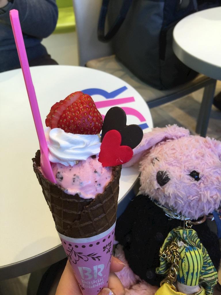 f:id:pinkstrawberryflavor:20180114105720j:image