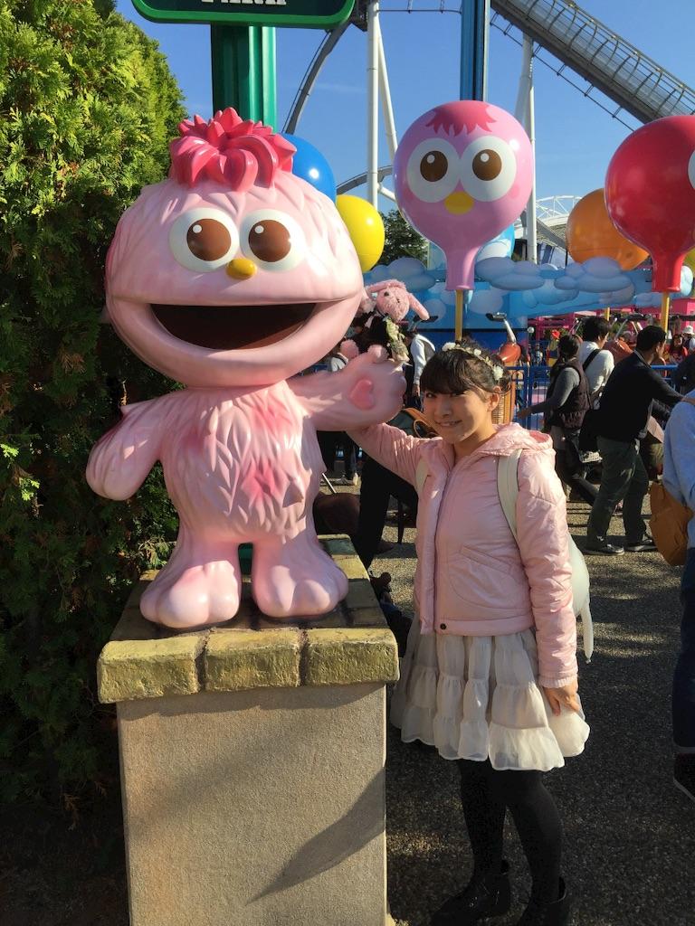 f:id:pinkstrawberryflavor:20180206083056j:image