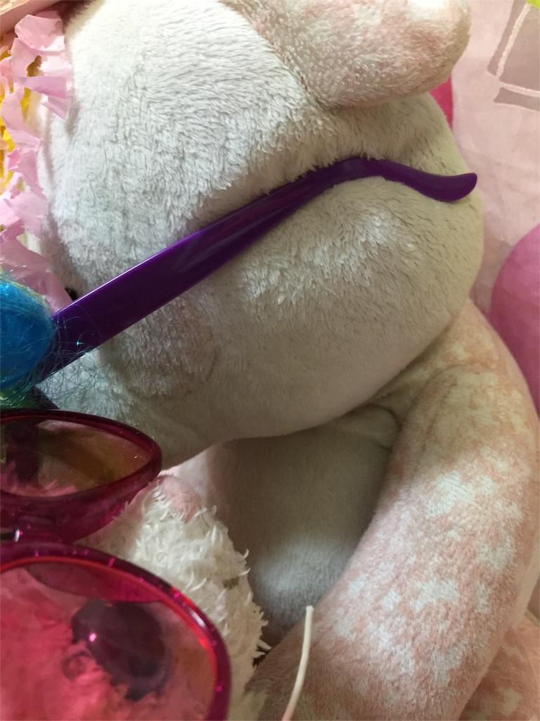f:id:pinkstrawberryflavor:20180411235406j:image