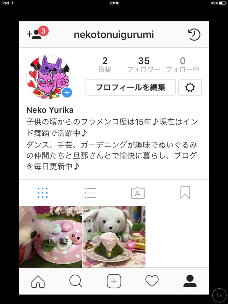 f:id:pinkstrawberryflavor:20180412231109p:image