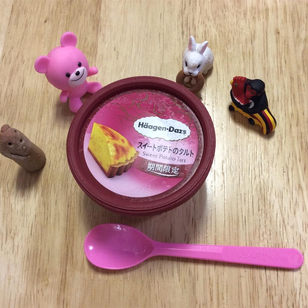 f:id:pinkstrawberryflavor:20180902140328j:image