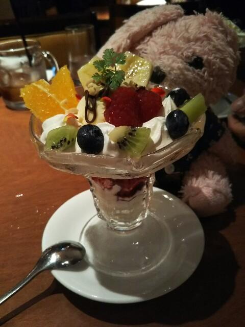 f:id:pinkstrawberryflavor:20181006153120j:image