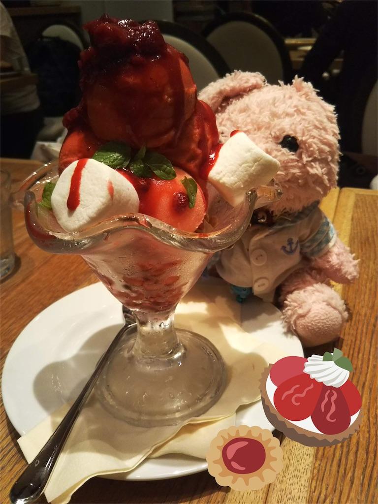 f:id:pinkstrawberryflavor:20181014165358j:image